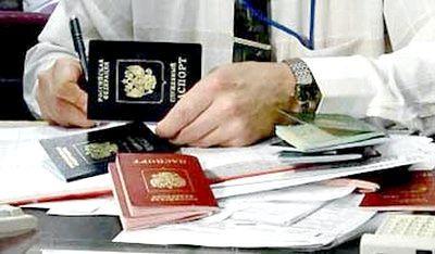 заміна паспорта 20 років