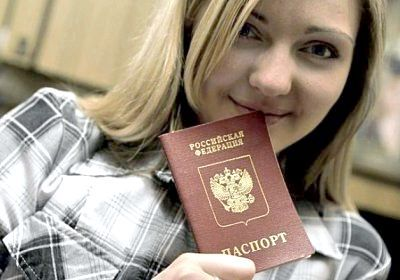 заміна паспорта в 20 років терміни