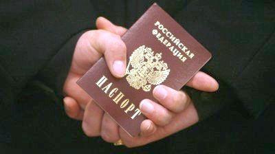 паспорт можуть отримати й родичі